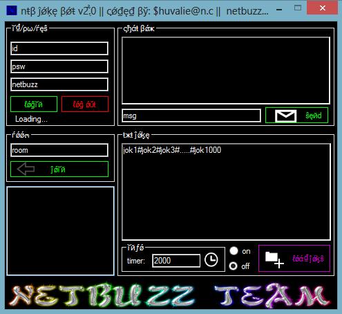 Netbuzz joke bot v2.0  coded by $huvalie@n.c Jokbot