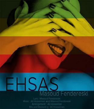 آهنگ جدید,مسعود فندرسکی با نام احساس