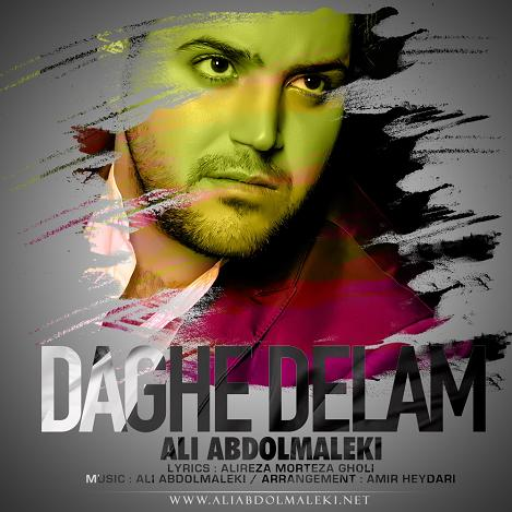 دانلود اهنگ جدید علی عبدالمالکی بنام داغ دلم