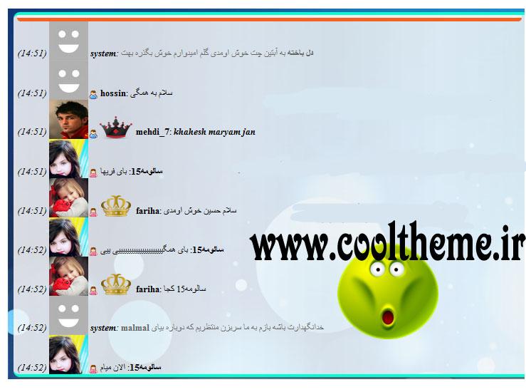http://s4.picofile.com/file/7981421284/avatar.jpg