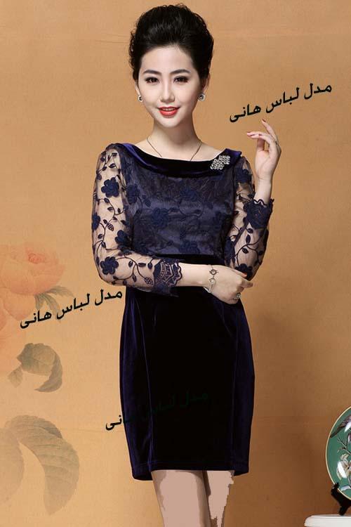 مدل لباس هانی
