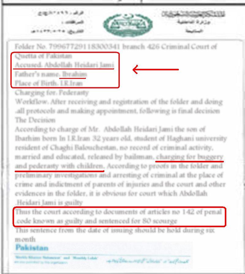 رسوایی اخلاقی عبدالله حیدری