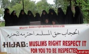 لغو ممنوعیت حجاب در نیجریه