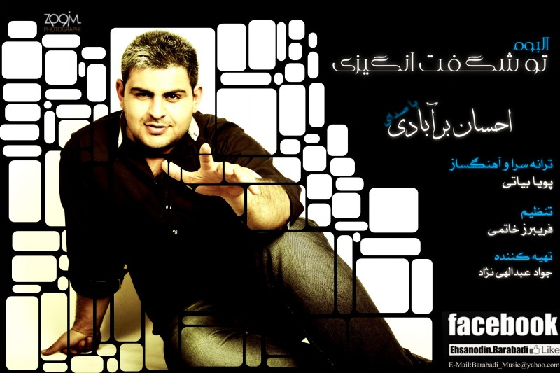 http://s2.picofile.com/file/7923501612/Cover_Asli.jpg