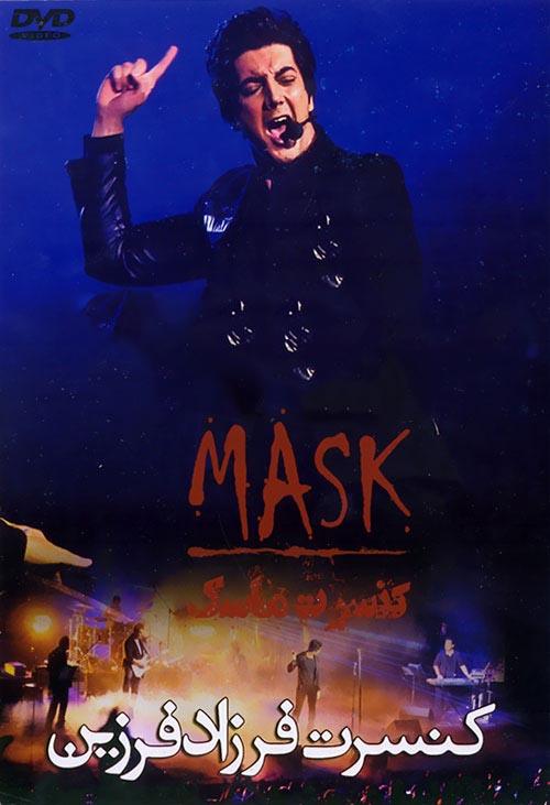 کنسرت فرزاد فرزین - ماسک