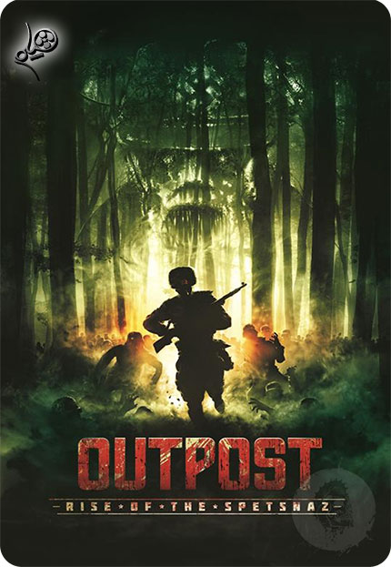 outpost3 دانلود فیلم Outpost 3: Rise of the Spetsnaz 2013