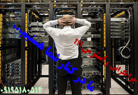 سرور اچ پی -مشکل سرور-تعمیرات سرور-اچ پی خرید-قیمت سرور-380 جی 9