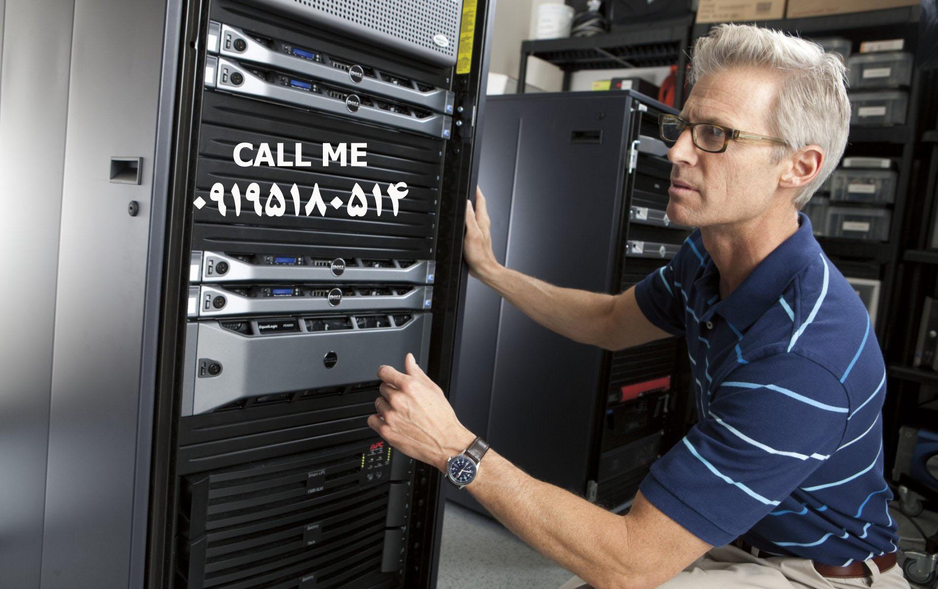 HP IRAN - نمايندگي, اچپي,  dl380g9, server, hp, سرور,