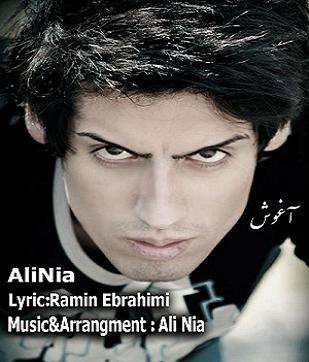 دانلود آهنگ جدید , علی نیا به نام آغوش