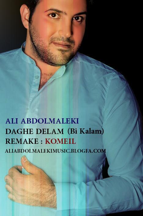 http://s4.picofile.com/file/7991938488/DAGHE_DELAM_BI_KALAM_01.jpg