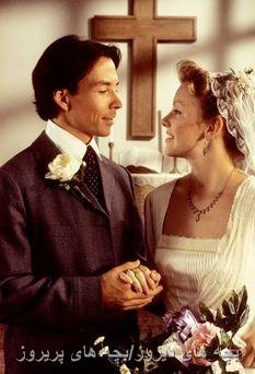 عروسی فیلیسیتی و گاس پایک