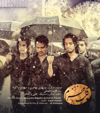 دانلود آهنگ جديد بنيامين بهادري به همراه سهراب پاكزاد به نام قلب محرم
