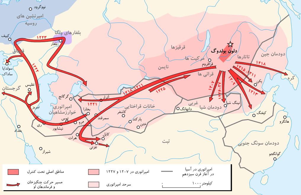 نقشه مسیر حرکت چنگیز خان و فرماندهانش