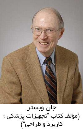 John G. Webster