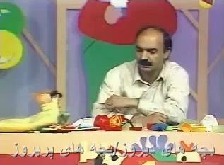 دانلود صندوق پست-کلاه قرمزی و آقای مجری(مرجی)دهه60-70