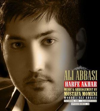 دانلود آهنگ جدید علی عباسی به نام حرف آخر