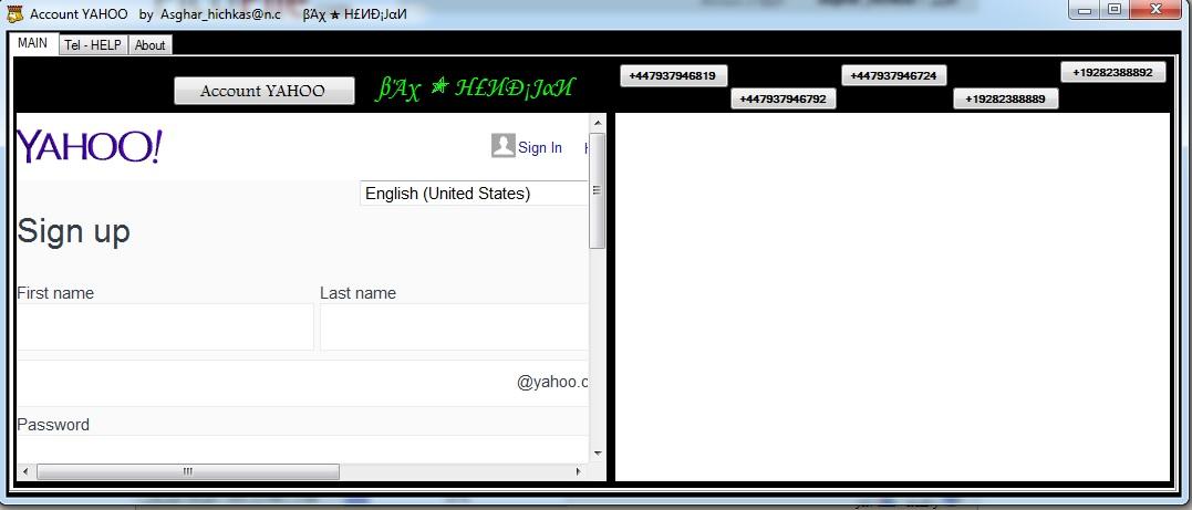 sakhtan Email ba  Account YAHOO   by  Asghar_hichkas@n.c  βΆχ ✭ Н£ИÐ¡ЈαИ 1