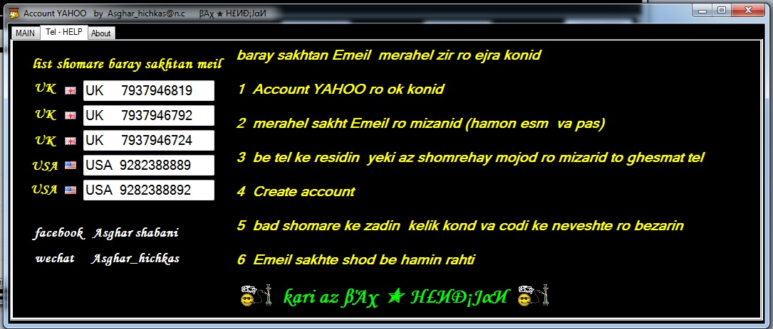 sakhtan Email ba  Account YAHOO   by  Asghar_hichkas@n.c  βΆχ ✭ Н£ИÐ¡ЈαИ 2