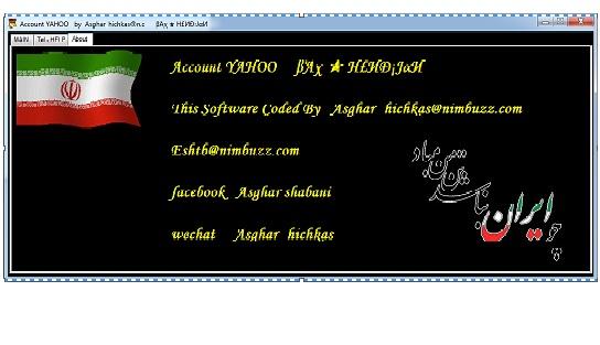 sakhtan Email ba  Account YAHOO   by  Asghar_hichkas@n.c  βΆχ ✭ Н£ИÐ¡ЈαИ 3