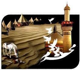 اس ام اس ماه محرم و شهادت امام حسین (ع)