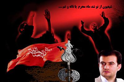 حاج هادي 01