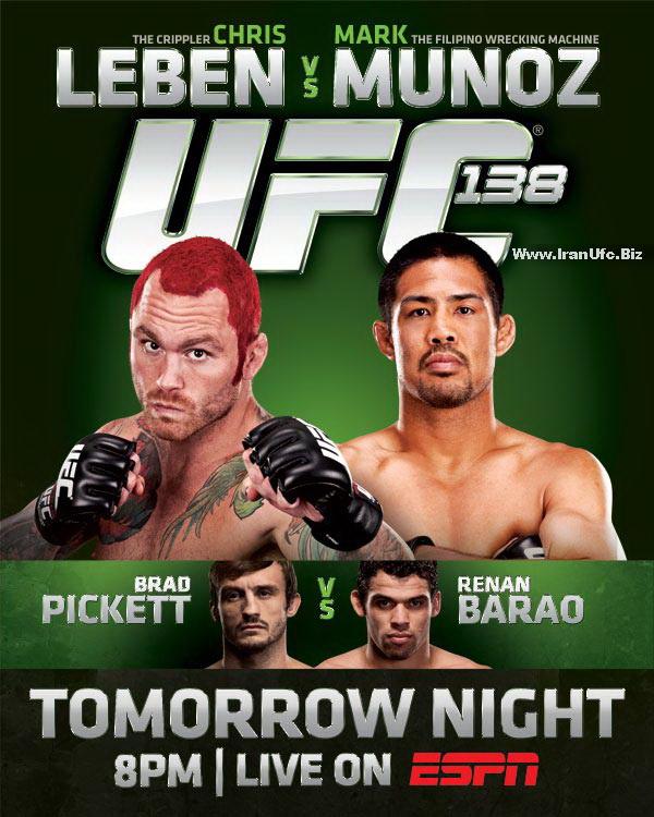 دانلود یو اف سی 138 | UFC 138: Leben vs. Munoz