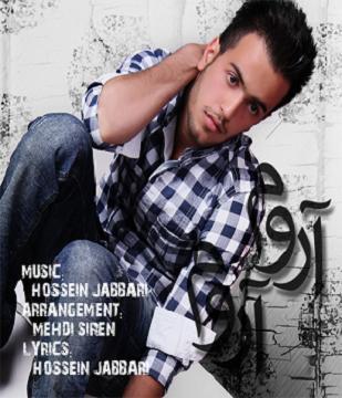 دانلود اهنگ جدید, حسین جباری به نام آروم آروم