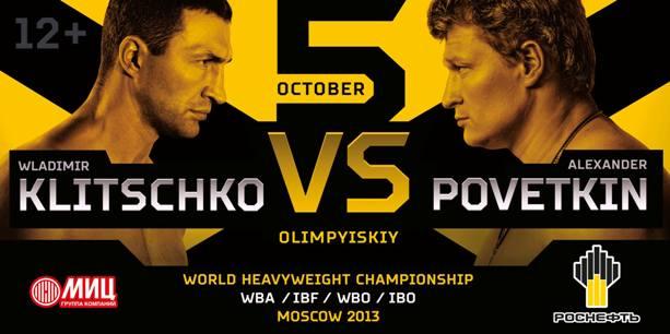 دانلود بوکس | Wladimir Klitschko vs. Alexander Povetkin به تاریخ 10.6.2013