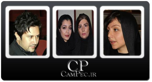 عکس های بازیگران در مراسم یادبود سعید امینی