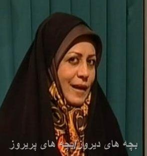 مجری قدیمی اکرم محمدی خواه