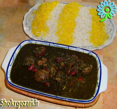 خورش قرمه سبزی-آموزش پخت خورش قورمه سبزی-ghorme sabzi-shokrgozari.ir