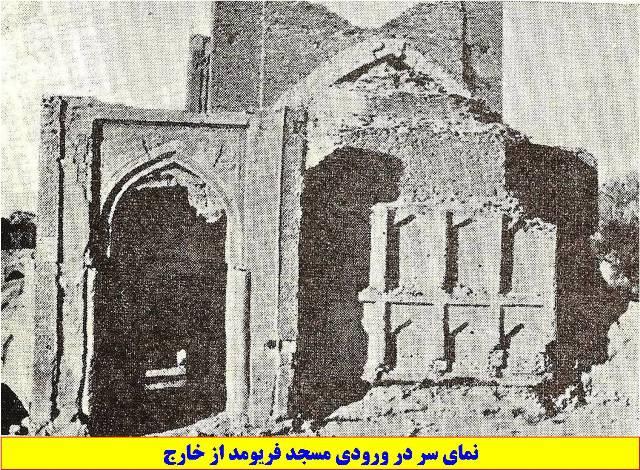 نماي ورودي مسجد جامع