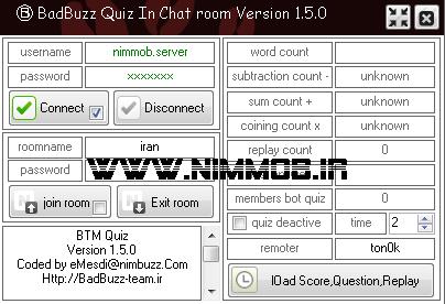 Badbuzz Quiz In chatroom - www.nimmob.ir