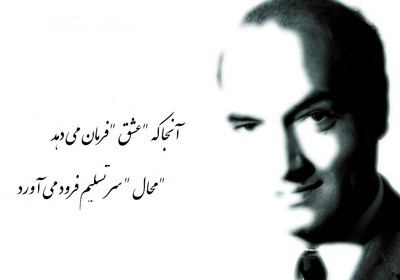 http://s4.picofile.com/file/8100181150/shariati.jpg
