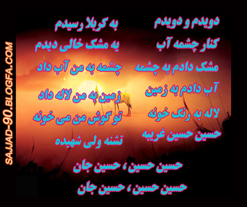 کمیک فارسی ۲۰۱۷ شعر-کوتاه-برای-دایی