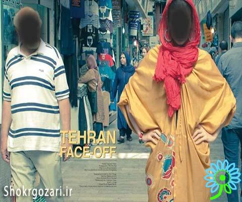 مدلینگ-تهران-مدل-شکرگزاری-عکس