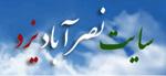 سایت نصرآباد پیشکوه یزد