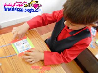 http://s4.picofile.com/file/8100939942/SAM_0474.jpg