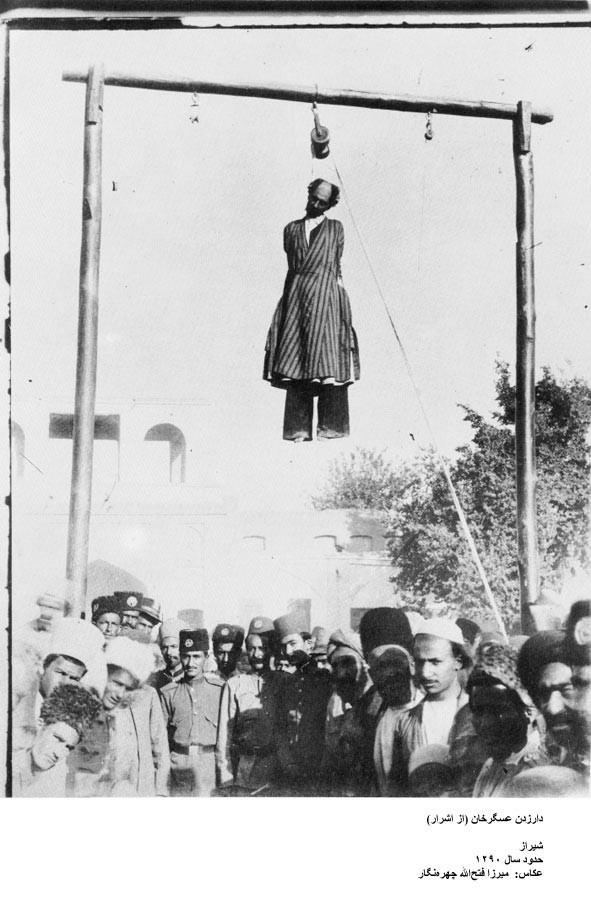 دار زدن عسگر خان در 1290 شیراز