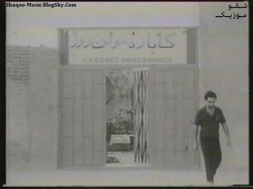 عکسی قدیمی از بندر عباس