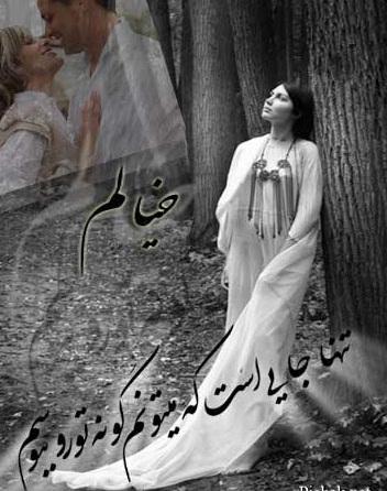 آهنگ جدید احمد سعیدی به نام خودمو یادم میره