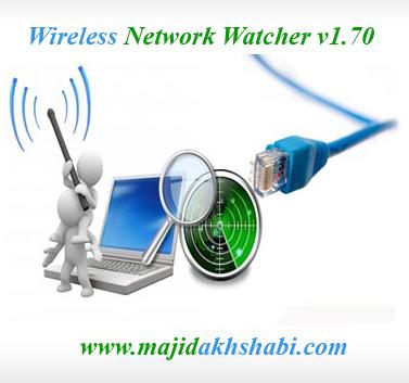 دانلود نرم افزار نمایش اتصالات شبکه وایرلس