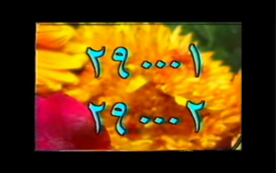 فیلمها و برنامه های تلویزیونی روی طاقچه ذهن کودکی - صفحة 20 27465_Original_0026b691_b81b_463d_bb82_1c231b3c2ab6_001818_23_07_11_