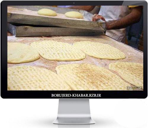 با نانواییهای کم فروش طبق قانون برخورد می شود