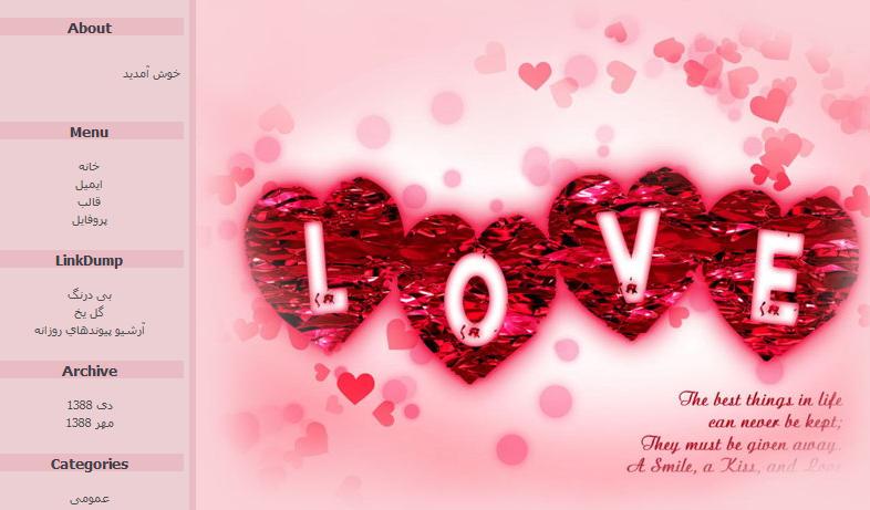 قالب قشنگ عاشقانه love