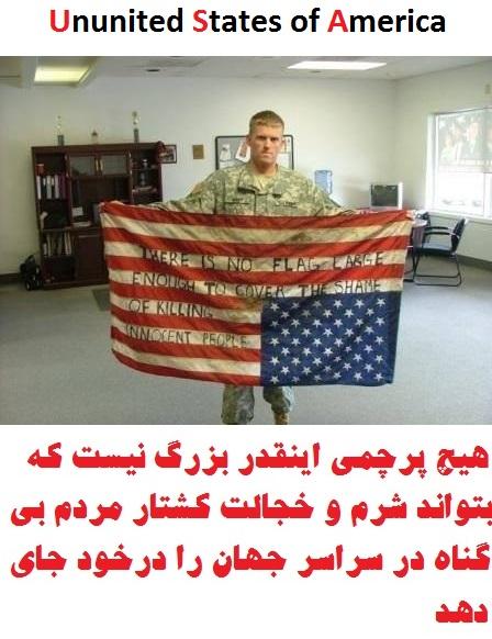 [تصویر: flag_usa.jpg]