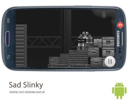 Sad Slinky v1.1 بازی غمگین Sad Slinky v1.1 – اندروید