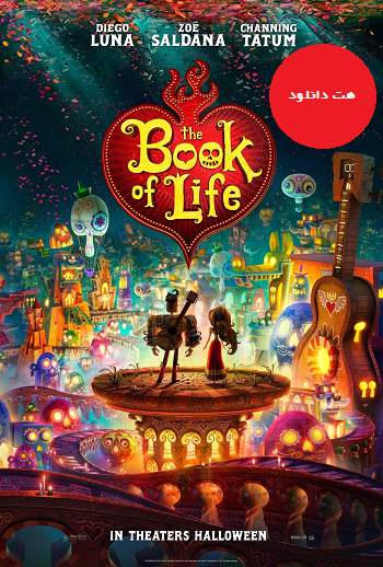 The Book of Life cover small دانلود انیمیشن The Book of Life 2014