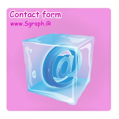 ابزار تماس با ما وبلاگ