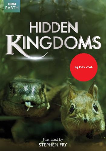 Hidden Kingdoms 2014 cover small دانلود مستند سینمایی امپراطوری های نهان   Hidden Kingdoms 2014